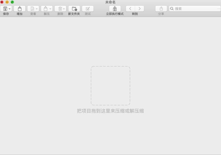 图5:软件界面