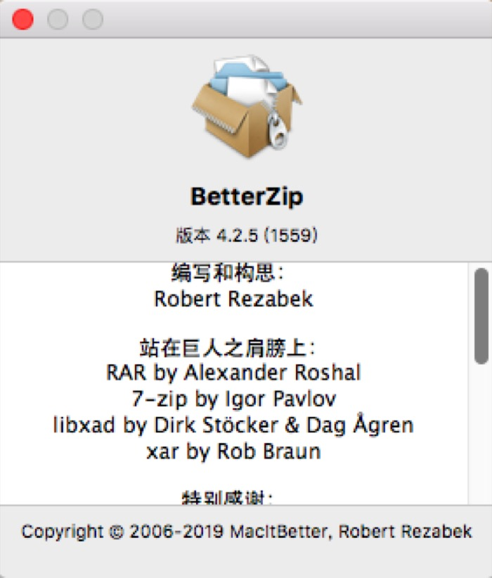 BetterZip 4.2.5