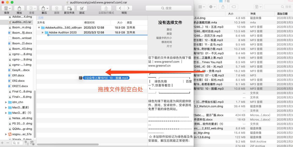 添加新文件功能
