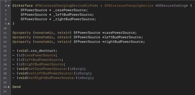 iOS 12.2的部分代码