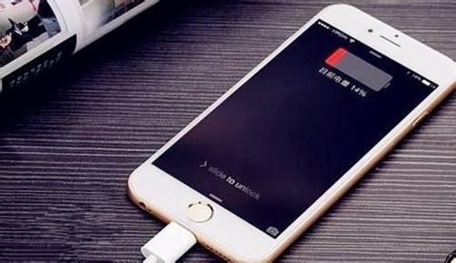 充电的iPhone