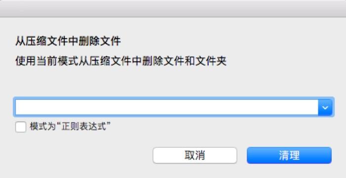 输入需要删除的文件格式
