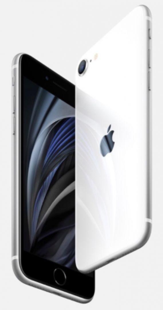 iPhone SE二代