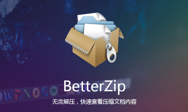 BetterZip for Mac
