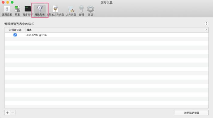筛选列表界面