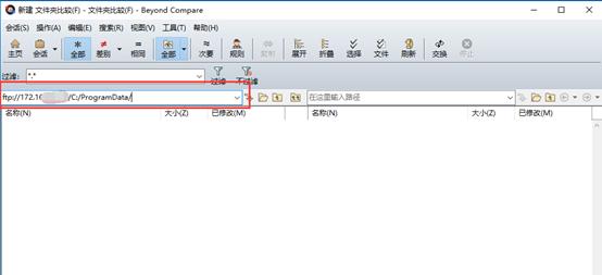连接远程服务器上的文件夹