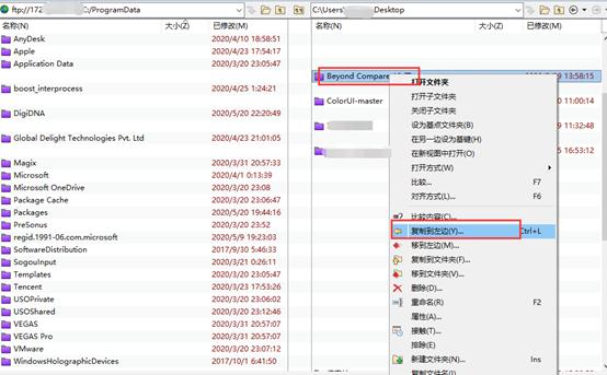 pdffactory复制工具