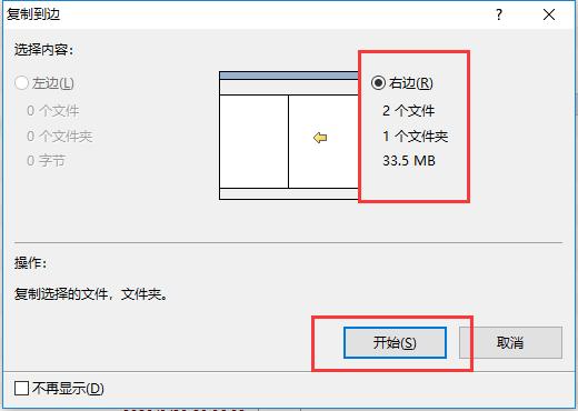 pdffactory复制工具界面