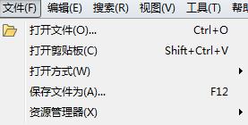 文本合并文件菜单示例
