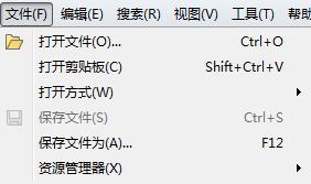 表格比较文件菜单示例