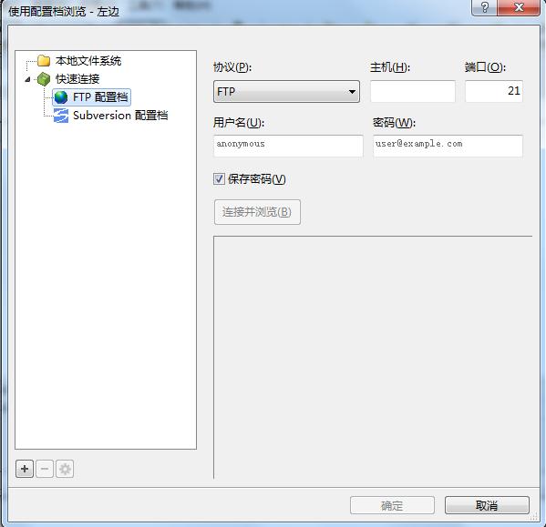 Beyond Compare浏览文件夹时使用配置档浏览窗口图例