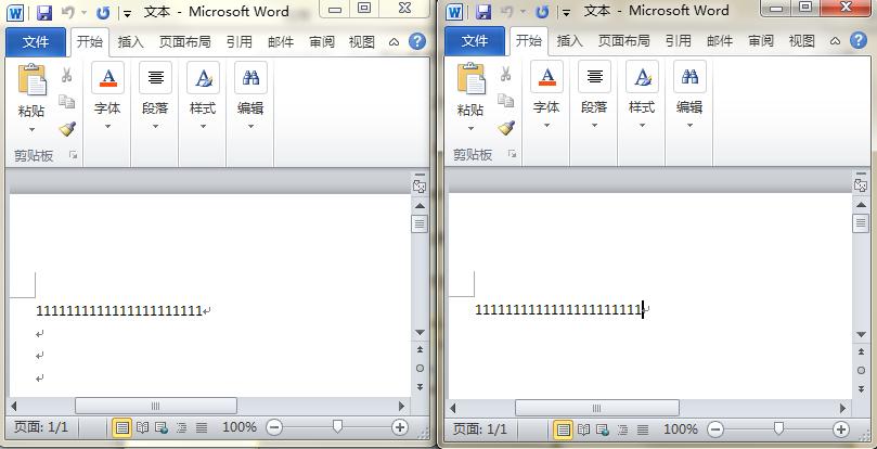 新建文本文件图例