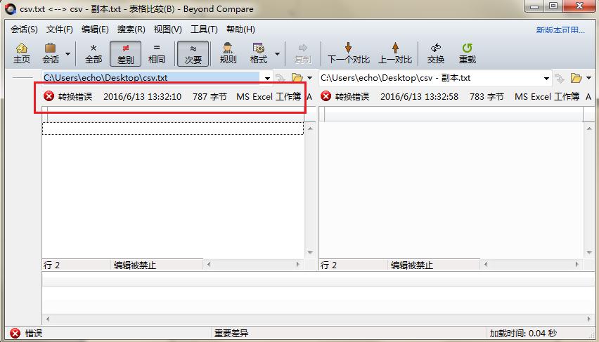 Beyond Compare表格比较文件格式转换错误界面图例