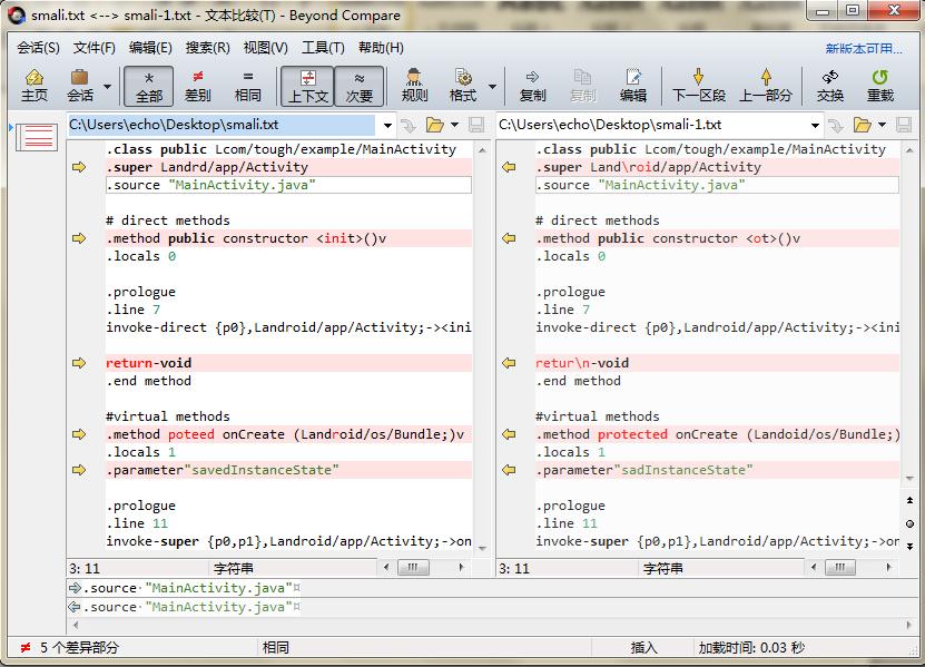 Beyond Compare比较Java源代码文件界面图例