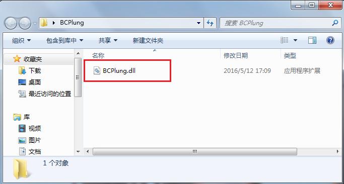下载BCplung.zip文件并解压界面图例