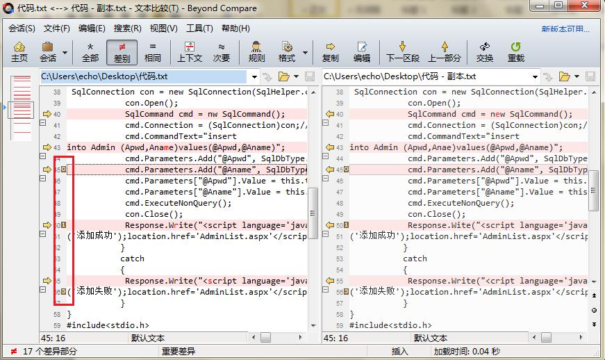 Beyond Compare代码比较设置书签完成界面图例