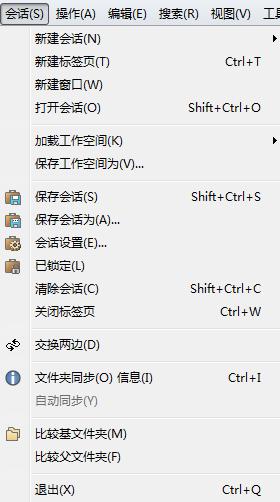 文件夹同步会话菜单示例