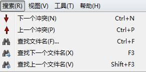 文件夹同步搜索菜单示例