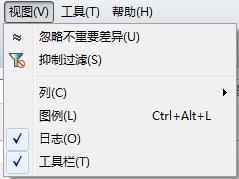 文件夹同步视图菜单示例