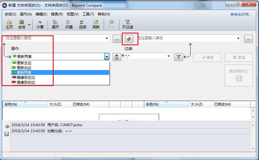 打开右侧文件夹注意点图例