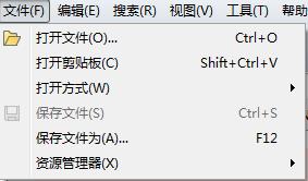 文本比较文件菜单示例