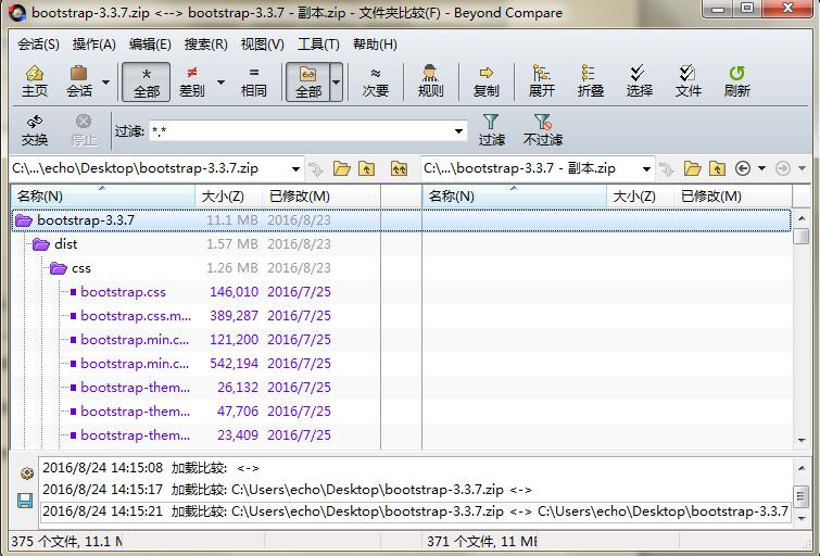 Beyond Compare文件夹比较一侧文件夹界面图例