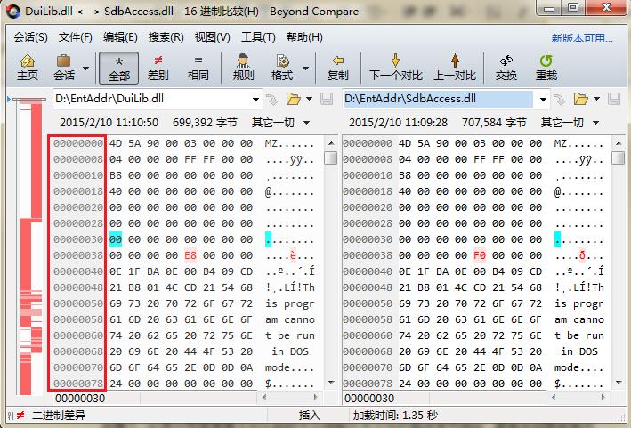 Beyond Compare十六进制比较显示字节地址界面图例
