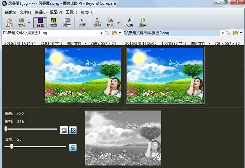 分别打开格式不同的图片示例