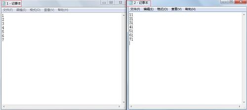 新建两个文本文件