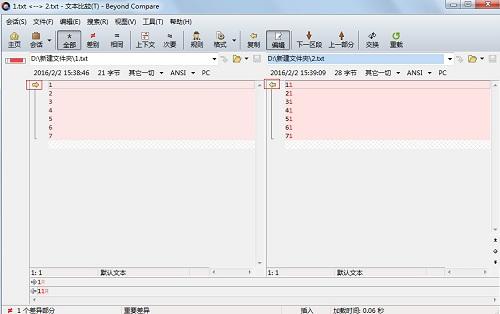文本文件不同的地方用红色标注