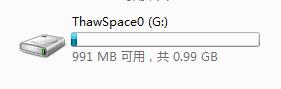 ThawSpace虚拟分区