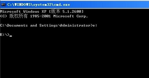 进入程序文件夹