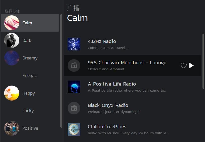 选择类型和广播