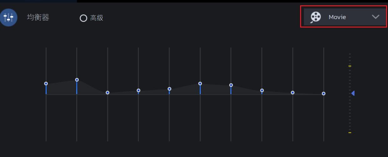 电影音效预设模式