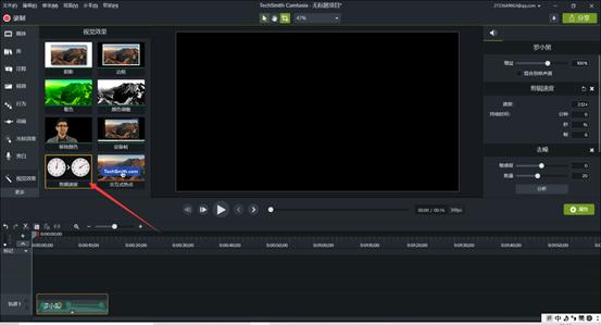 视频效果中的剪辑速度