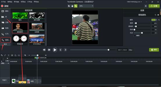给视频添加移除颜色效果