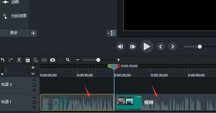 图5:视频被拆分