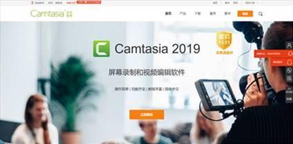 Camtasia中文官网