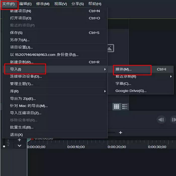 图1:导入音频