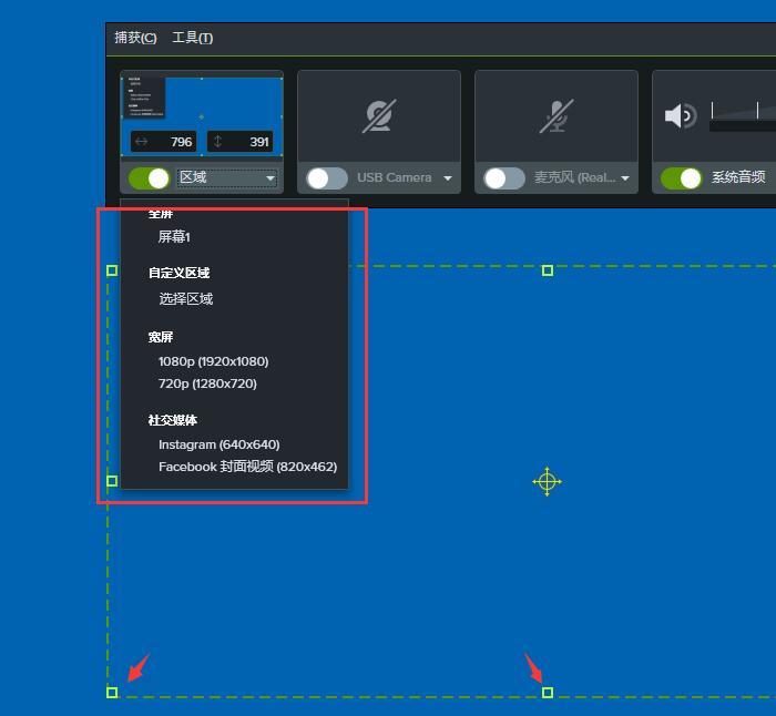 图3:调整视频区域