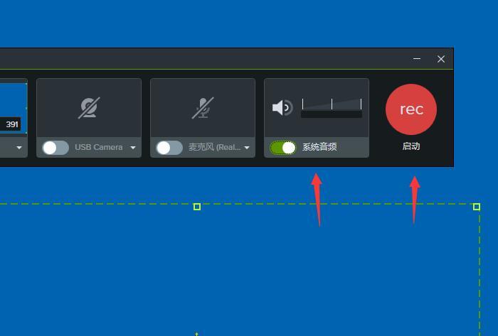 图5:系统音频和启动