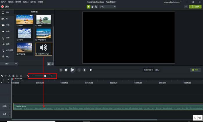 图3:制作背景音频