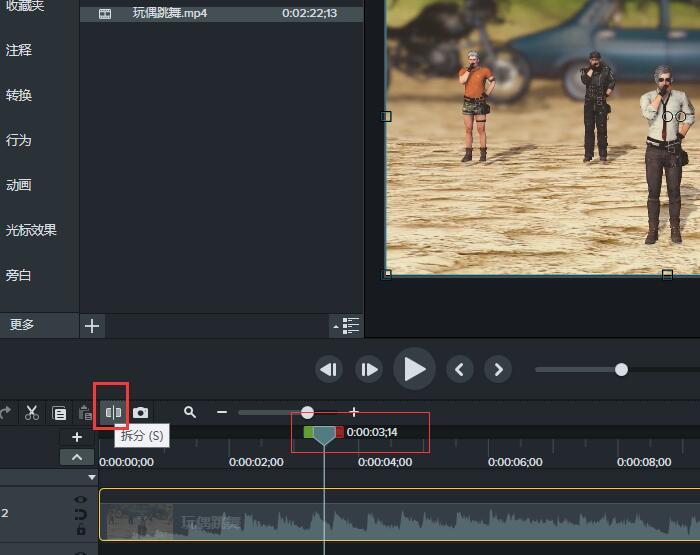 图2:裁剪视频