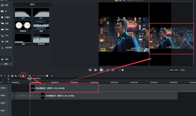图3:定格视频帧