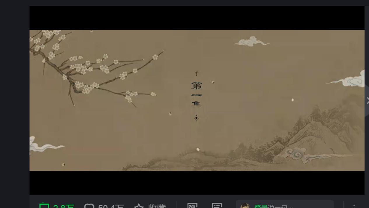 图1:视频无水印播放界面