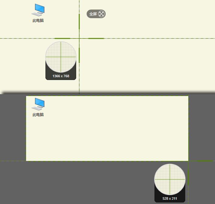 """图6:""""选择区域""""的选框工具和放大镜"""