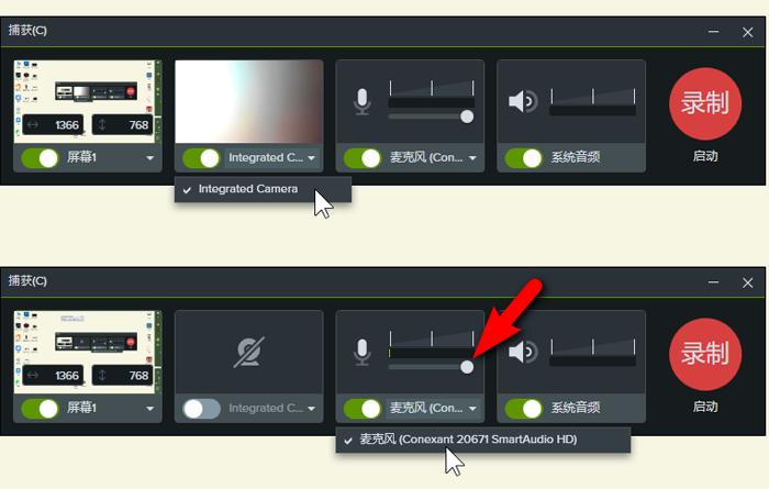图8:摄像头、话筒、系统声音的开关和选项