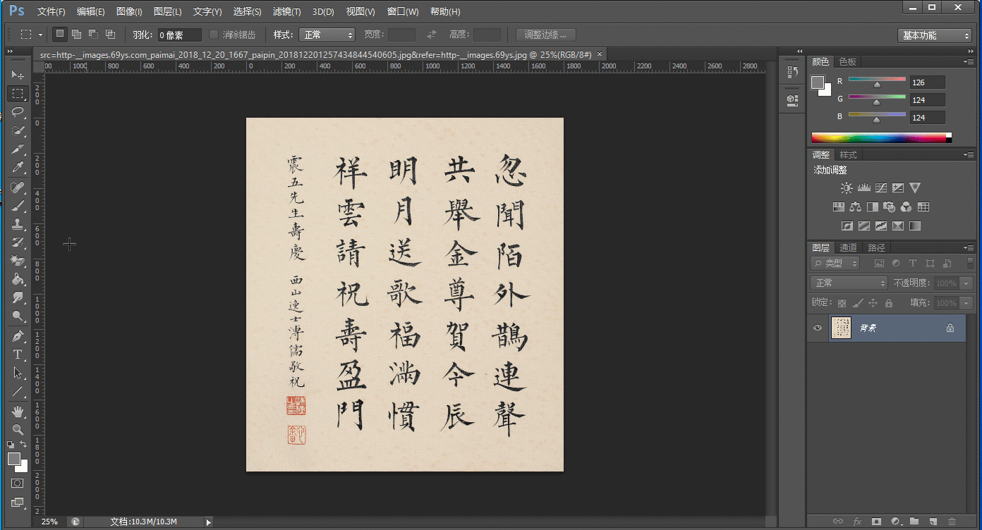 图1:效果展示界面(GIF格式)