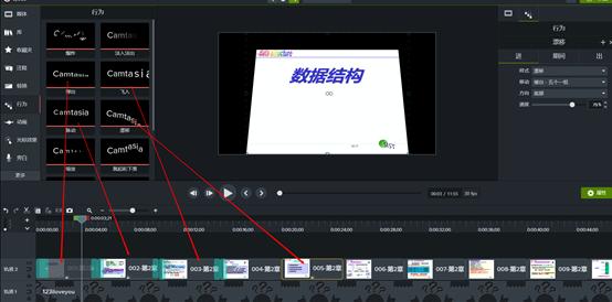 图4视频添加行为效果