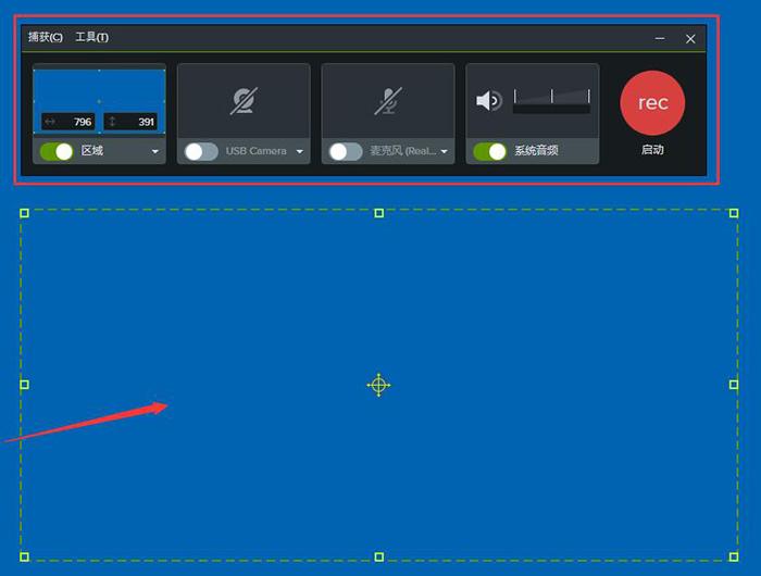 图2:录制工具框